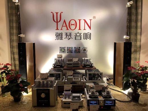 Foshan Nanhai Yaqin Hardware Electronics Co., Ltd