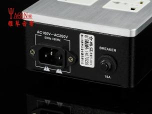 MS-500B